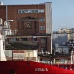 Karlshamn Industrie am Hafen